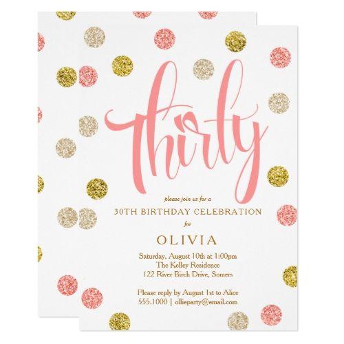 30th birthday invitation pink and gold