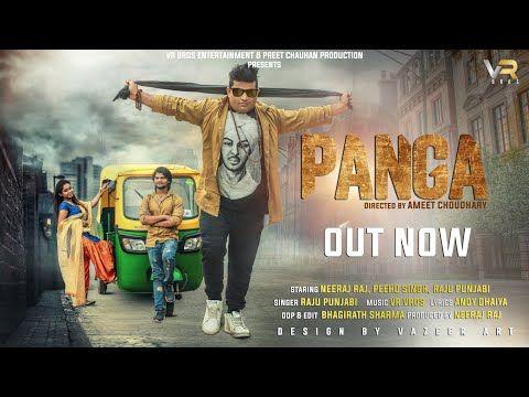 Panga Raju Punjabi Neeraj Pihu Singh Vr Bros Ent I Haryanvi Songs Haryanavi 2018 Haryana Ki Shaan Com Download Hd Haryanvi M Mp3 Song Songs News Songs