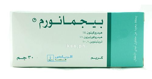 بيجمانورم كريم لتفتيح المناطق الحساسة Pigmanorm Cream Etiquette And Manners Pharmacy Cream