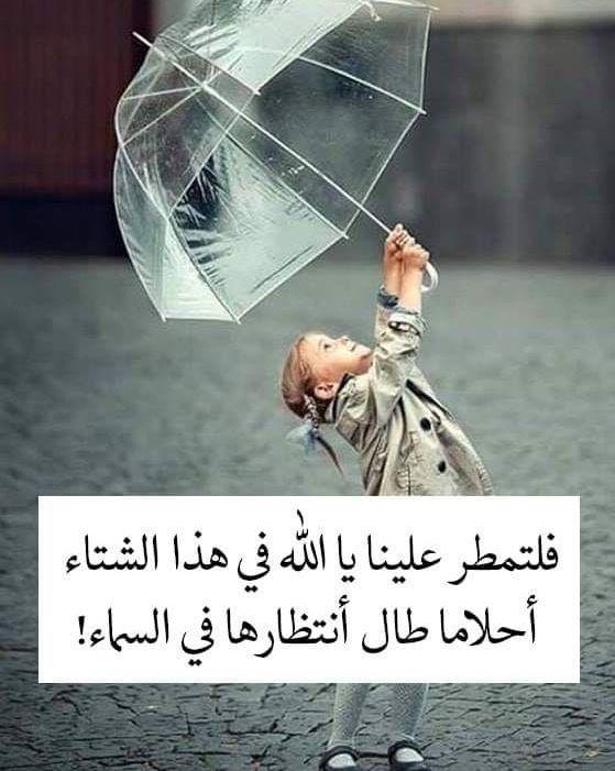 Pin By صورة و كلمة On Duea دعاء Books For Teens Arabic English Quotes Islamic World