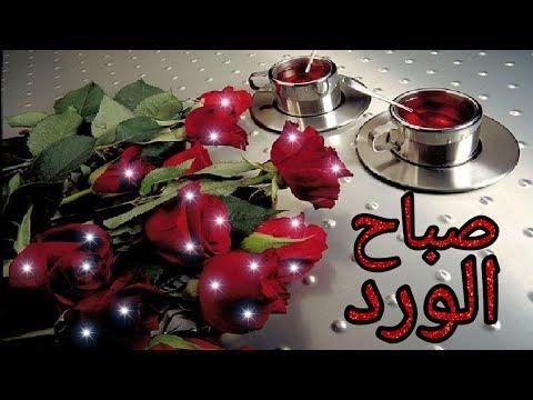 حالات واتس أدعية الصباح أجمل حالات واتس صباحية دعاء الصباح Youtube Fruit Cherry Food