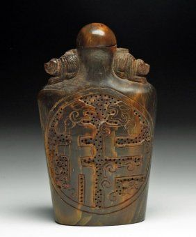 Fine Antique Chinese Carved Horn Snuff Bottle