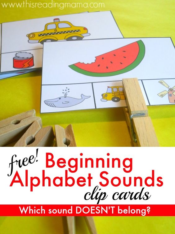 Free beginning alphabet clip cards!  Clip the picture that doesn't belong.