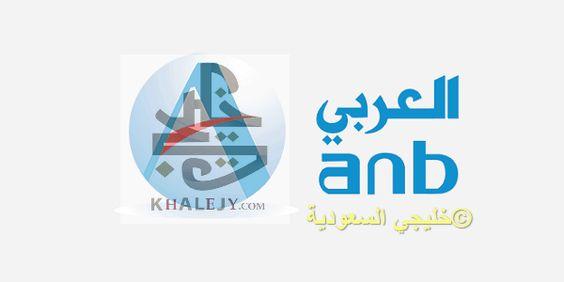 Pin By Khalejy Com خليجي كوم On وظائف السعودية Pul