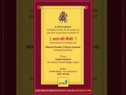 Jai Mata Di You Are Cordially Invited To The Mata Ki Chowki
