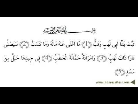 Tebbet Suresi Anlami Turkce Meali Okunusu Leheb Sesli Dinle Calligraphy Arabic Calligraphy