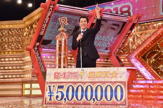 賞金札と濱田祐太郎さん
