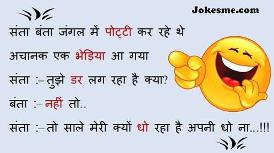 Husband Wife Jokes Best Jokes Gujarati Jokes Ndtv India Bskud Com Good Jokes To Tell Extremely Funny Extremely Funny Jokes Wife Jokes Good Jokes To Tell