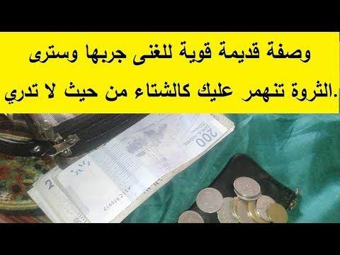 Pin By Mahawi On اتكيت تفكير الأنثى السعيدة Word Search Puzzle Words Joy