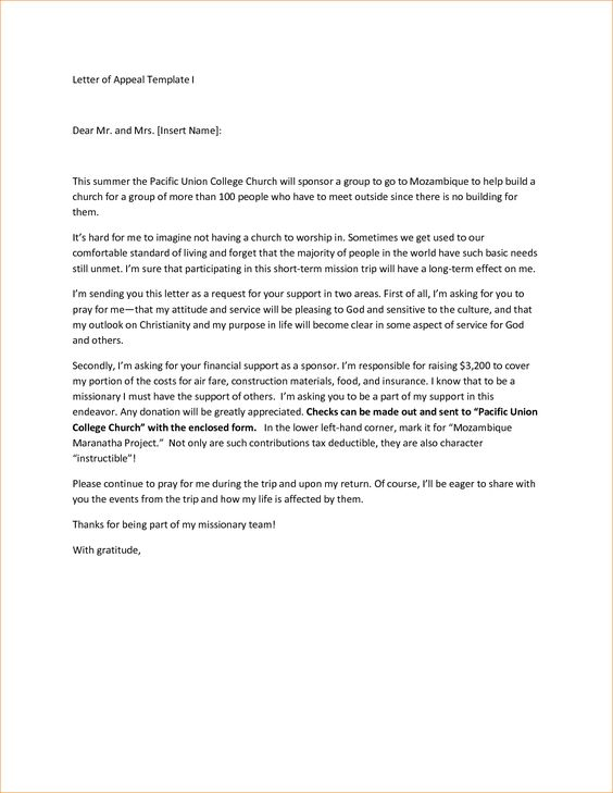 Appeal Letter TemplateJpg  Barcus    Letter