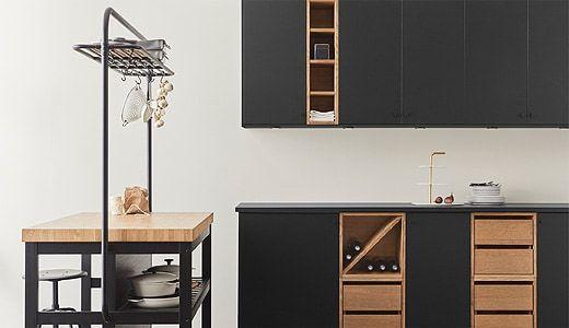 Vadholma Kitchen Island With Rack Black Oak Ikea In 2020 Ikea Kitchen Freestanding Kitchen Island Ikea