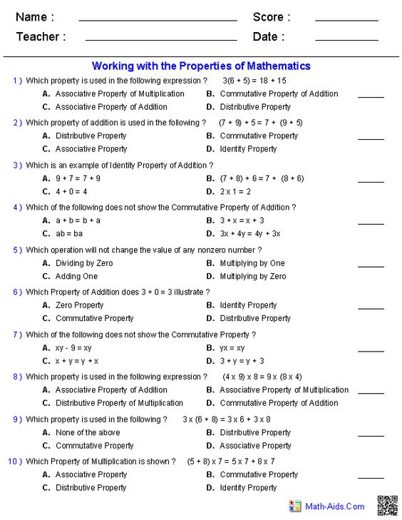math worksheet : associative properties of addition and multiplication worksheets  : Identity Property Of Multiplication Worksheets