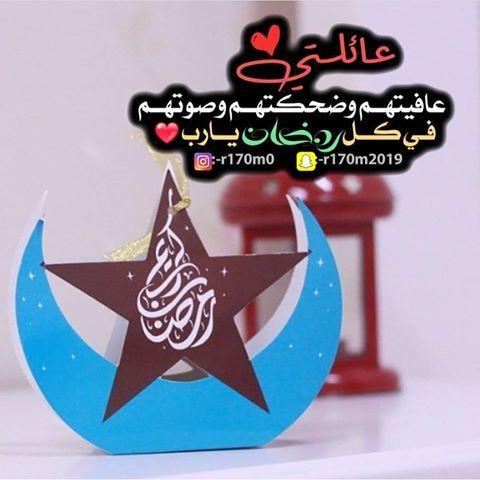 رمزيات من تجميعي K Lovephooto Instagram Photos And Videos Ramadan Images Happy Birthday To Me Quotes Floral Wallpaper Iphone
