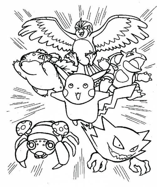 16 Lava Lamp Coloring Page Pokemon Coloring Pages Coloring Pages Colored Pencil Drawing Techniques