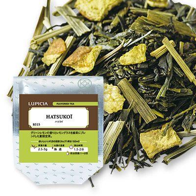ルピシアの緑茶ベースのフレーバーティー「ハツコイ」に恋しました