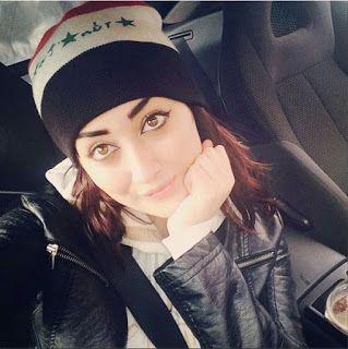 احلى صور بنات العراق 2018 صور بنات عراقية Iraqi Women Beautiful Eyes Beauty Hacks Blackheads