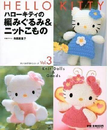 Livre comprenant environ 30 modèles amigurumi, hello kitty declinée dans de multiples déguisements et habit ce livre est en langue japonaise mais ce n'est pas grave, car tous les modèles sont sous forme de schéma et dessin explicatif.