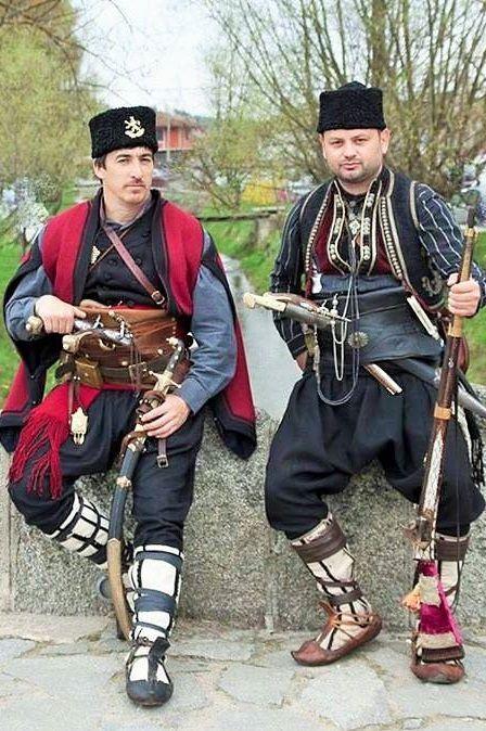 Bulgarian folklore: