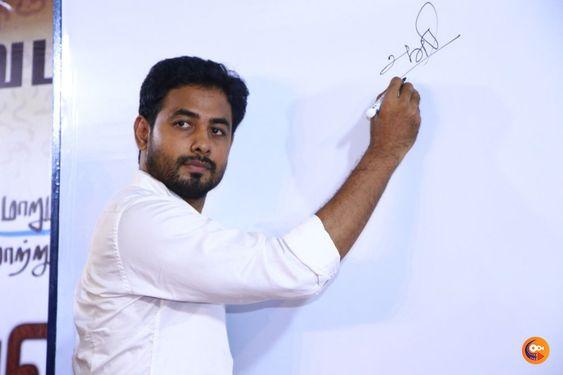 Actor Aari Maaruvom Maatruvom Press Meet