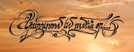 Tattoo design - Armenian Caligraphy   maxmalnie