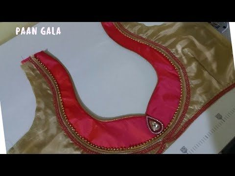 Very Beautiful Paan Gala Neck Design Stitching With Lace Youtube Lace Blouse Design Elegant Blouse Designs Fancy Blouse Designs