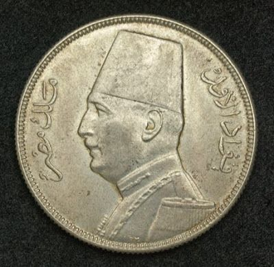 Arabic Coins Pinterest • The worl...