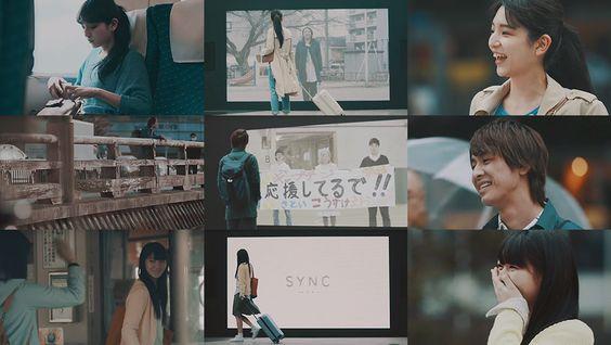 SYNC YELL | TYO-ID