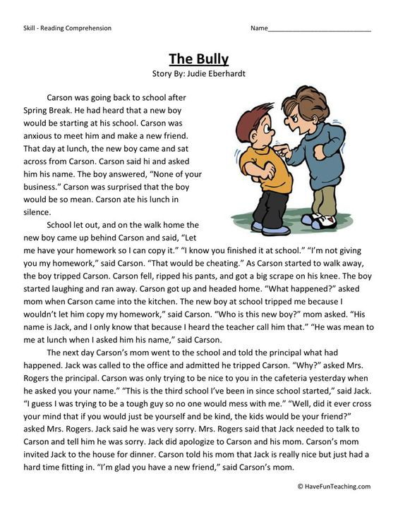 Reading Comprehension Worksheet The Bully Reading