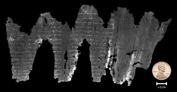 """We were immediately struck by the fact that in these passages, the En-Gedi Leviticus scroll is identical in all of its details both regarding its letter and section division to what we call the Masoretic text, the authoritative Jewish text until today,"" ~ Dr Michael Segal, head of the School of Philosophy and Religions at Hebrew University of Jerusalem"