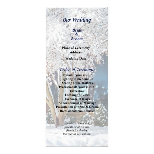 Rocking Chair on Porch in Winter Wedding Program -- Winter wedding program that you can customized yourself.  #wedding  #weddingprogram #weddingprograms #gettingmarried #customize  #winter #snow #porch #rockingchair $0.65 per card   BULK PRICING AVAILABLE!