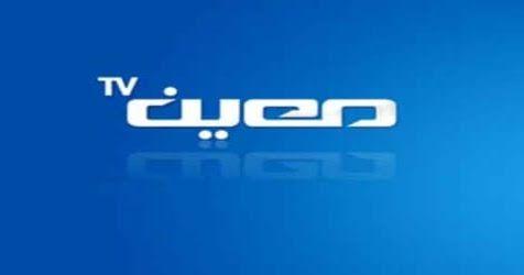 تردد قناه معينmaeen Tv على نايل سات 2020 Allianz Logo World Information Tv