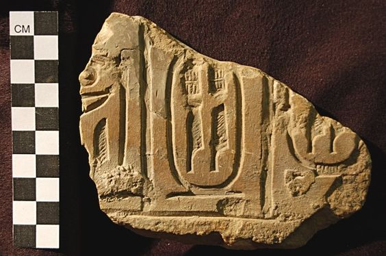 Fragment of limestone bearing cartouches of Pepy I in sunk relief. VIth dynasty. Memphis - Mit Rahina. British Museum.