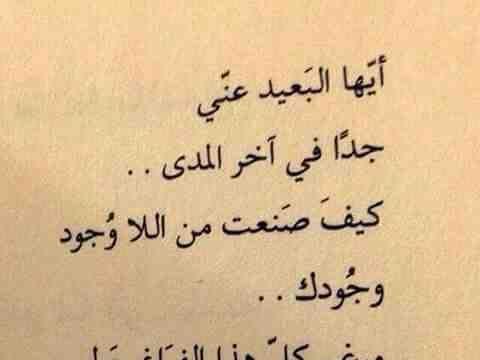 أقوال و حكم عن المرأة و الحب صورة 7 Words Quotes Talking Quotes Quotes For Book Lovers