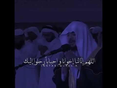 دعاء للميت حالات واتس اب دينية Youtube Islam Facts Instagram Photo Frame Digital Art Tutorial