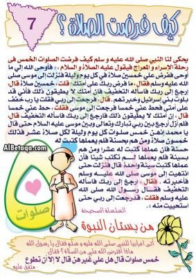 Alhamdlilah Islamic Inspirational Quotes Islamic Phrases Islam Facts