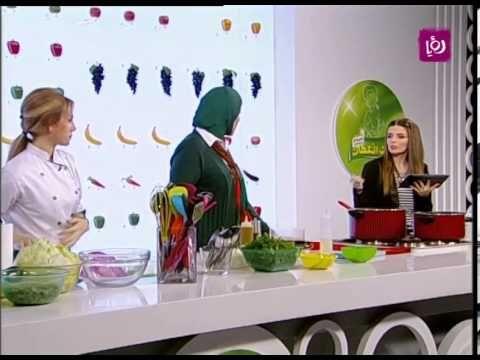 مسابقة ست النكهات مع كنور ديما حجاوي تحضر مقلوبة الفول الأخضر Youtube Recipes