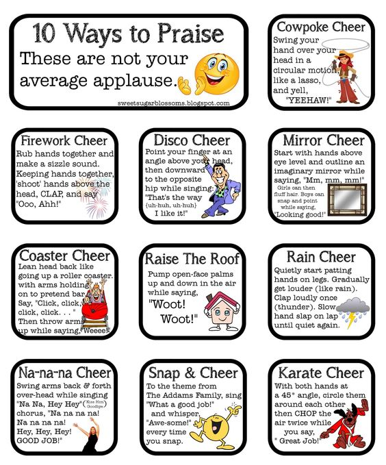 """I teach reading at an elementary school. I love what I do! I wanted to share some """"ways to praise"""" that we use in my classroom.      These ..."""