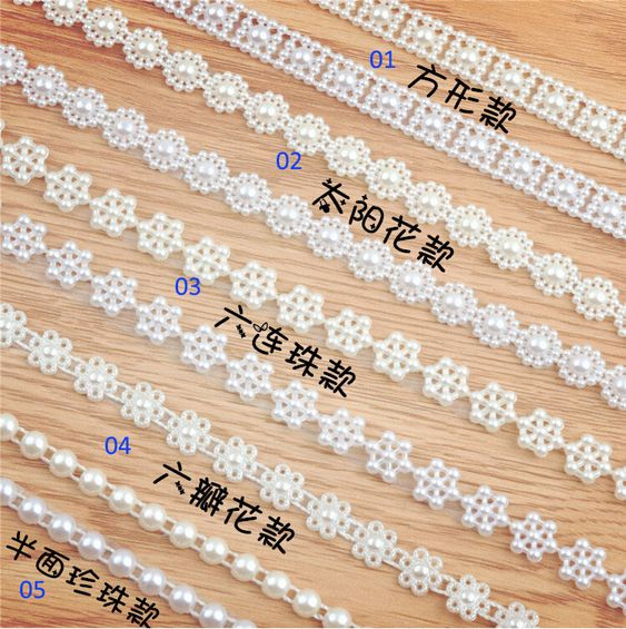 DIY Line Artificial Pearls Beads Chain for jewelry/Wedding Party Decoration Products Supply on Aliexpress.com | Alibaba Group