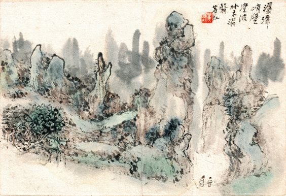 Huang Binhong, Leaf from Yangshuo album, 1948, Ink and colour on paper