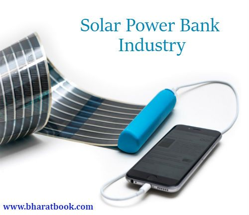 In The Global Solar Power Bank Industry Market Analysis Forecast 2018 2023 The Revenue Is Valued At Usd X Solar Charger Solar Energy Diy Solar Energy Panels