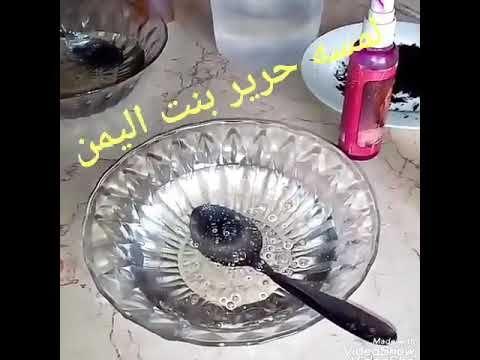 انتصار العولقي بنت اليمن لتدريب البخور Youtube