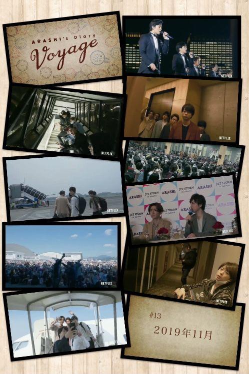 arashi おしゃれまとめの人気アイデア pinterest ser k 嵐 instagram 嵐 松本潤