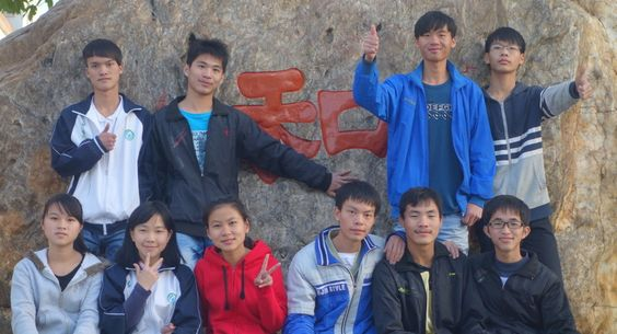 Xinzhou High School Students