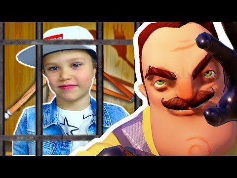 Mister Maks Plej Sosed Youtube