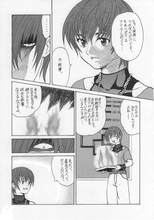 Pin De Angel Of Death En Manga Chris Snk King Of Fighters Kof Chris Kof