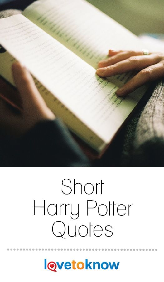 Short Harry Potter Quotes Lovetoknow Harry Potter Quotes Inspirational Best Quotes From Books Romantic Book Quotes
