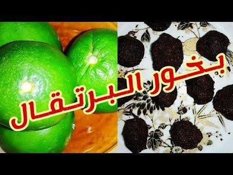 تعالوا شوفوا بخور البرتقال إزاي واتحداكم ترموا قشر البرتقال تاني Youtube Breakfast Yoshi Food