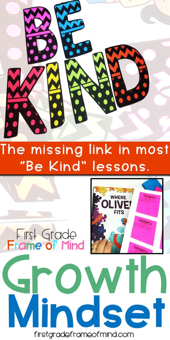 """What's the one thing missing in the """"Be Kind"""" message in our lesson plans? Find out and get a FREEBIE to teach it with growth mindset."""