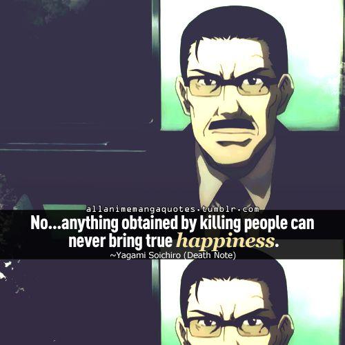 Soichiro Yagami quote Death Note