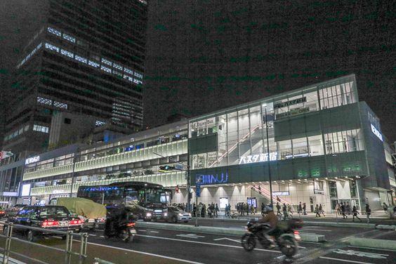 Japan Blog - Tokyo Osaka Nagoya Kyoto: Busta Shinjuku opens